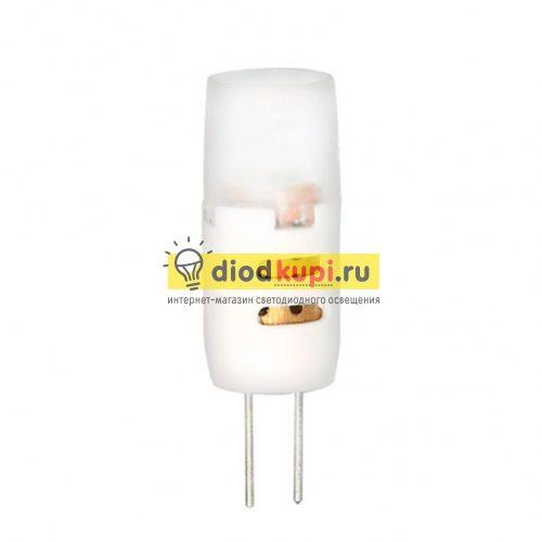 Светодиодная (LED) Лампа Smartbuy-G4-1,5W/4000/12V