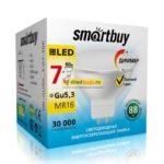 Светодиодная (LED) Лампа Smartbuy-Gu5,3-07W/3000