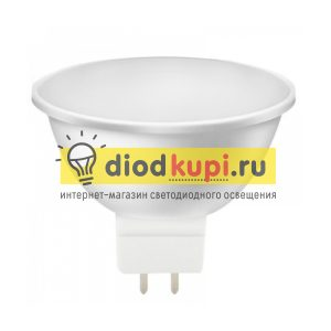 Светодиодная-Лампа-Smartbuy-Gu5,3[1]