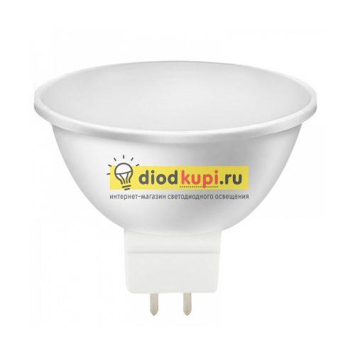 Светодиодная (LED) Лампа Smartbuy-Gu5,3-07W/4000