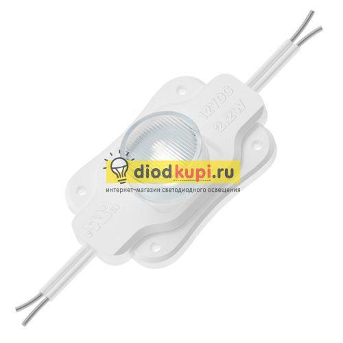 Светодиодный модуль GL-1SMD10x60W56x37 185lm 2,2Вт