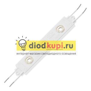 Светодиодный-модуль-GL-3SMD160W113x20 300lm-3,0w