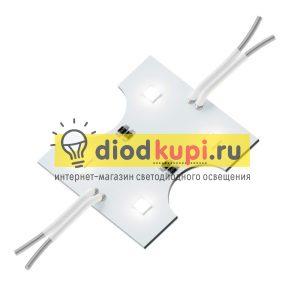 Светодиодный-модуль-GL-4SMD120W35x35-145lm-1,44w-открытый