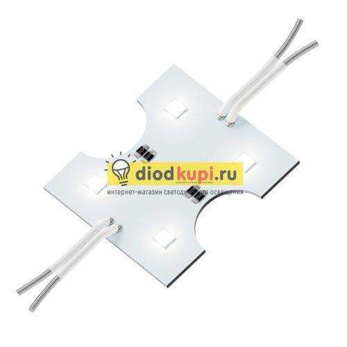 Светодиодный модуль GL-4SMD120W35x35 145lm 1,44Вт открытый