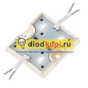 Светодиодный-модуль-GL-4SMD120W35x35 150lm-1,44w