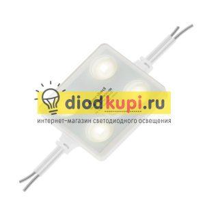 Светодиодный-модуль-GL-4SMD160W50x38-137lm-1,44w