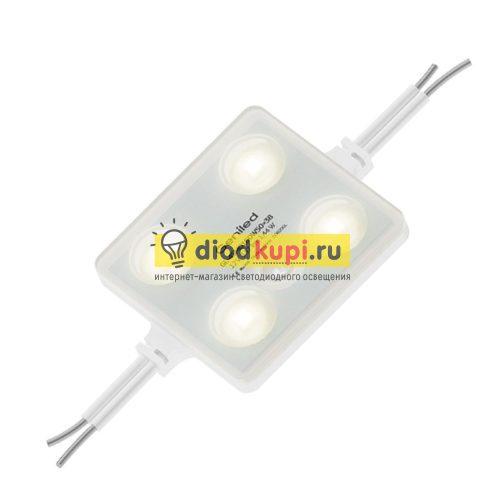 Светодиодный модуль GL-4SMD160W50x38 137lm 1,44Вт