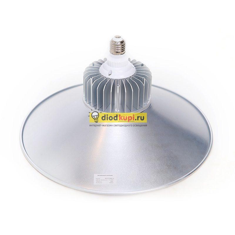 Снижение цен на купольные прожекторы