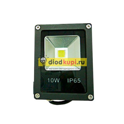 Светодиодный прожектор 10Вт SmartBuy