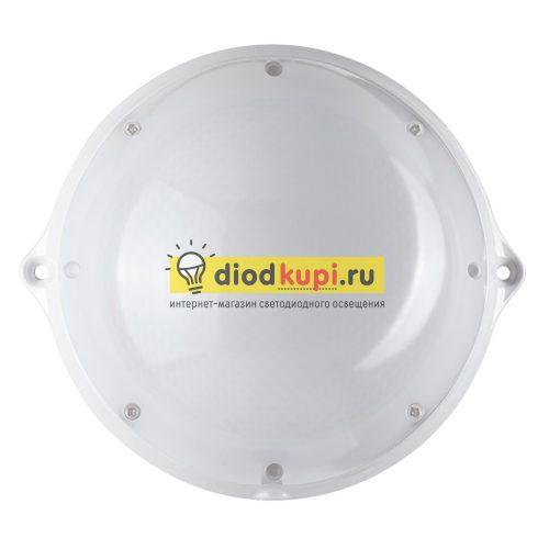 Светодиодный светильник Geniled Сфера-7 герметичный
