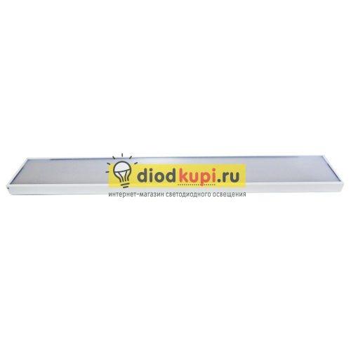 Светодиодный светильник (аналог ЛПО 2x36) LuxLight (ЛюксЛайт)