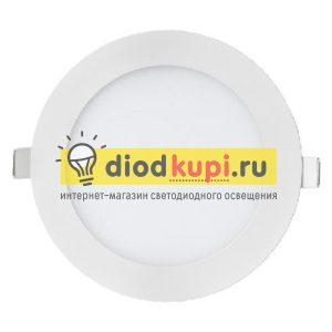 svetodiodnaya-kruglaya-RLP-eco-18-Vt-belaya