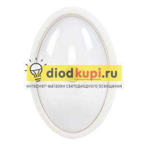 svetodiodnyj-germetichnyj-SPP-12Vt-s-datchikom-dvizheniya-OVAL