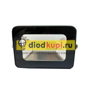 Светодиодный прожектор 20 ватт АЙПАД-20 (1)