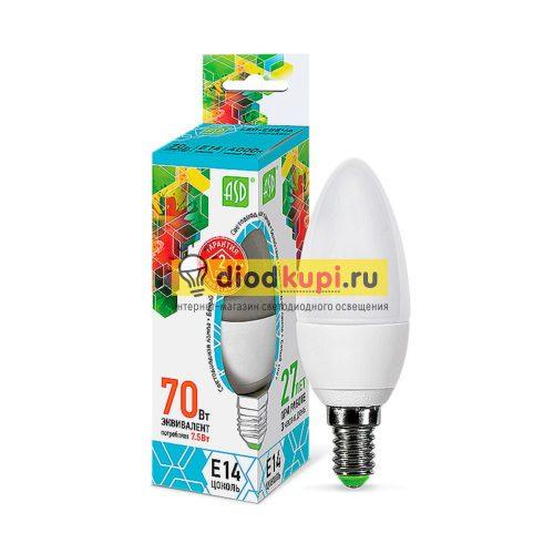 Светодиодная (LED) Лампа ASD-C37-7.5Вт/4000/E14