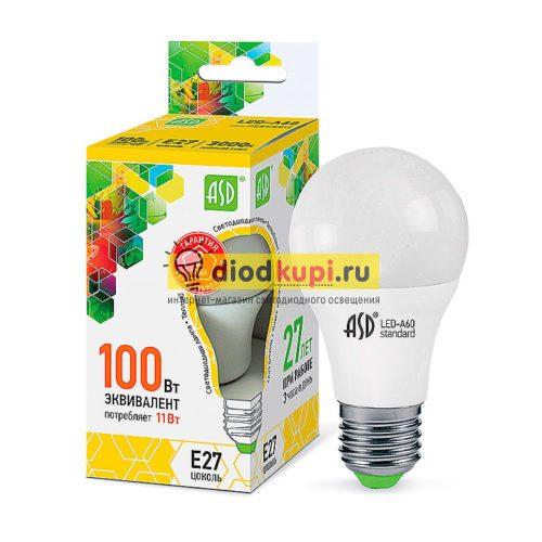 Светодиодная (LED) Лампа ASD-A60-11Вт/3000/E27