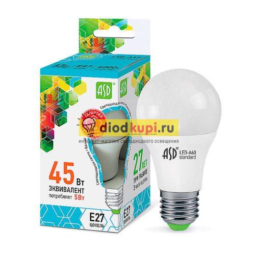 Светодиодная (LED) Лампа ASD-A60-5Вт/4000/E27