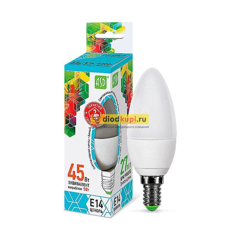 Светодиодная (LED) Лампа ASD-C37-5Вт/4000/E14