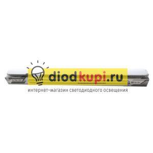 Светильник светодиодный герметичный LLT ССП-159 4500К  IP65