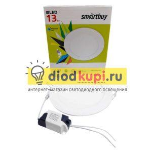 svetodiodnaya-kruglaya-DL-Smartbuy-13Vt-5000K