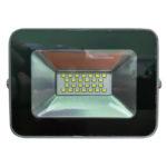 Прожектор светодиодный 20Вт SMD Slim