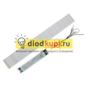 комплект переоборудования в Светодиодные светильники