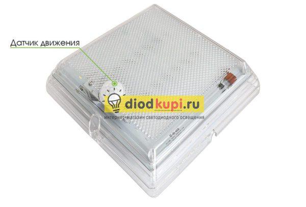 Светильник светодиодный Quadro 11Вт с датчиком движения