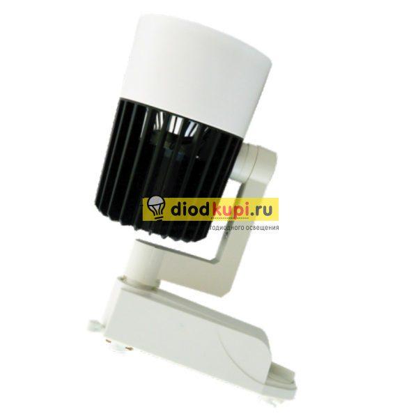 Трековый светильник светодиодный 30Вт LuxLight-1